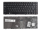 Клавиатура для ноутбука Lenovo IdeaPad B470, G470, V470, 25-011670