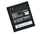 Аккумулятор для телефона Lenovo A536, S820, BL210