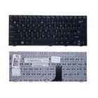 Клавиатура для нетбука Asus Eee PC 1001 1001PX 1005 1008 1005HA 1008HA, 04GOA192KRU10-3