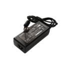 Блок питания (сетевой адаптер) для ноутбуков Toshiba 15V 3A 6.3x3.0