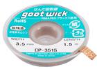 Оплетка для снятия припоя goot wick CP-3515, ширина 3.5мм, длина 1.5м