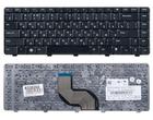 Клавиатура для ноутбука Dell Inspiron 14V, 14R, N4030, M5030, V100830AS1