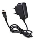 Блок питания для планшетов и смартфонов 5V 1A + USB Дата-кабель