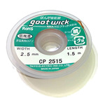 Оплетка для снятия припоя goot wick CP-2515, ширина 2.5мм, длина 1.5м