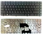 Клавиатура для ноутбука HP ProBook 4330s, 4430s, черная, без рамки, 638178-251