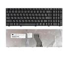 Клавиатура для ноутбука Lenovo IdeaPad U550, черная, 25-009408