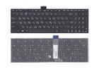 Клавиатура для ноутбука Asus X502, черная, без рамки, плоский Enter, MP-12F53US-5282W