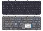 Клавиатура для ноутбука HP Envy 4-1000, 6-1000, черная, с рамкой, PK130T51A00