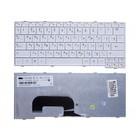 Клавиатура для ноутбука Lenovo S12, 25-008499