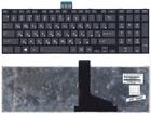 Клавиатура для ноутбука Toshiba Satellite S50, L50D-A, L70-A, черная, с рамкой, NSK-TVMSU