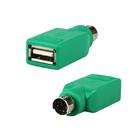 Переходник для мыши PS/2 - USB A (F)