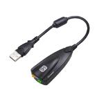 Внешняя USB 2.0 звуковая карта, 7.1 канальный звук, на проводе